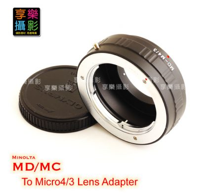 Minolta MD MC Rokkor 鏡頭 - M4/3 micro 4/3 微單眼轉接環