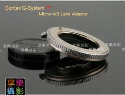 大環版 Contax G鏡 - Micro 4/3 M4/3 M43 相機轉接環 《香檳色》