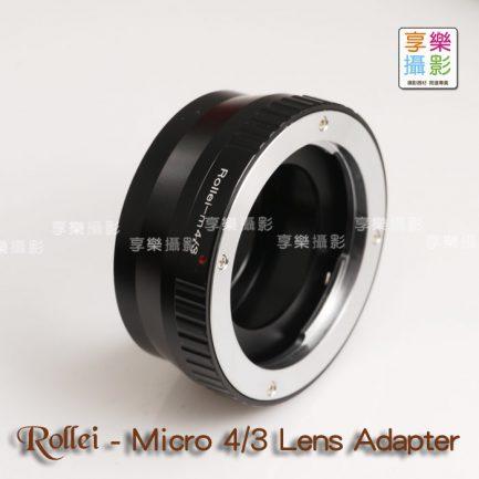 Rollei 祿萊QBM鏡頭 - m4/3 micro 4/3 相機轉接環