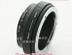 Pentax DA FA PK鏡 AF鏡頭 - M4/3 m43 micro 4/3 相機轉接環