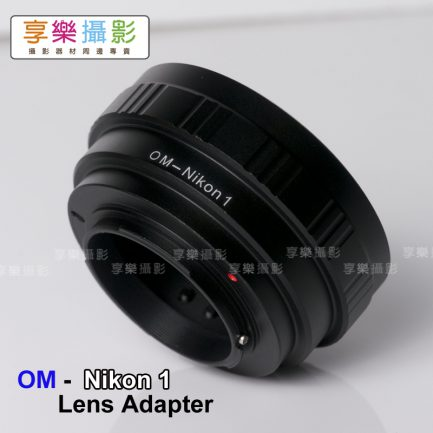 Olympus OM 鏡頭 - Nikon One 轉接環 Nikon1 V1 J1