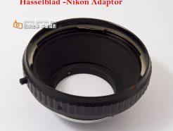 Hasselblad Hassel 哈蘇鏡頭 - Nikon 機身轉接環