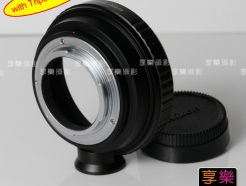 Hasselblad Hassel 哈蘇鏡頭 - Nikon機身 F-mount 轉接環 附腳架環