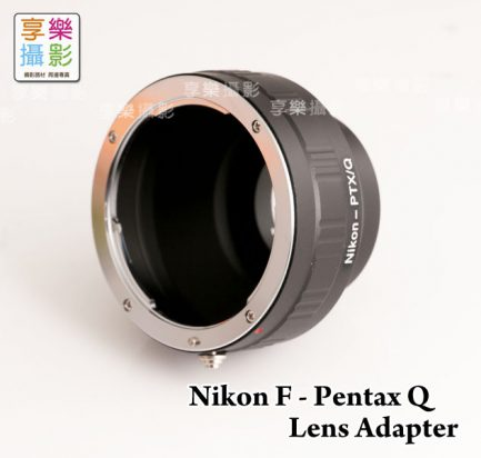 Nikon F D鏡 - Pentax Q 相機鏡頭轉接環
