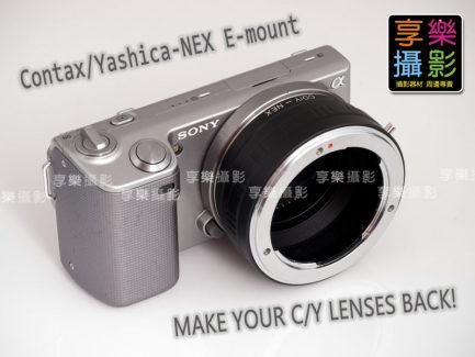 Caontax/Yashica CY 鏡頭 - Sony E-mount 轉接環 NEX A7 2