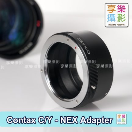 Caontax/Yashica CY 鏡頭 - Sony E-mount 轉接環 NEX A7