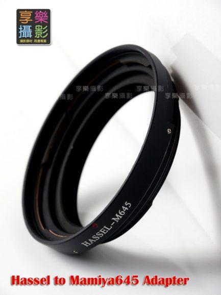 Hasselbland C CF 哈蘇鏡頭 - Mamiya 645 中片幅相機 轉接環 M645