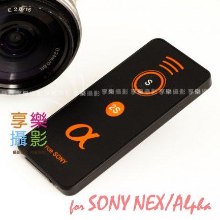 SONY專用紅外線遙控器