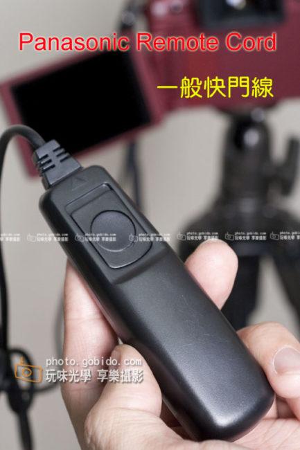 快門線 for Panasonic