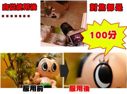 限界突破!業界獨家!M42 - SONY NEX 超微距對焦筒式轉接環 無限遠合焦 Sony E-mount 相機 A7 A72 A7r A6300