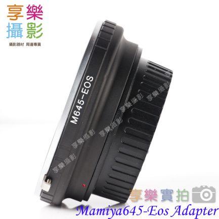 Mamiya 645 m645 6x4.5 中片幅鏡頭 轉接Canon EOS EF相機 轉接環