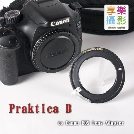 Praktica B PB 鏡頭 轉接 Canon 佳能 EOS EF相機機身 轉接環 黑環