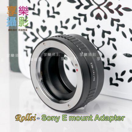 Rollei QBM 祿萊鏡頭 轉接Sony E-mount NEX相機 轉接環 A7 A7II A7r A6300
