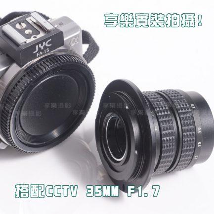C-mount C接環 電影鏡頭轉接Sony E-mount NEX 轉接環 平口版 cmount