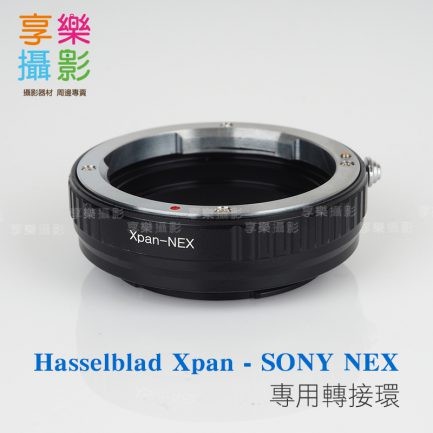 Hasselblad Xpan 哈蘇寬幅機鏡頭 - SONY E-mount NEX 相機 轉接環 A7 A7r A7ii A6300
