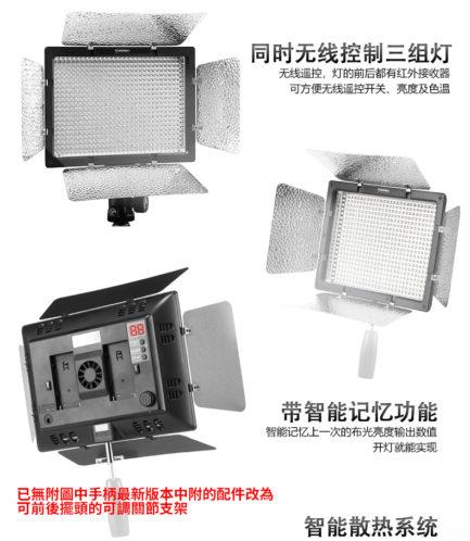 永諾YN-600L II 機頂LED持續燈 超亮600顆燈泡《可調色溫版》YN600 II