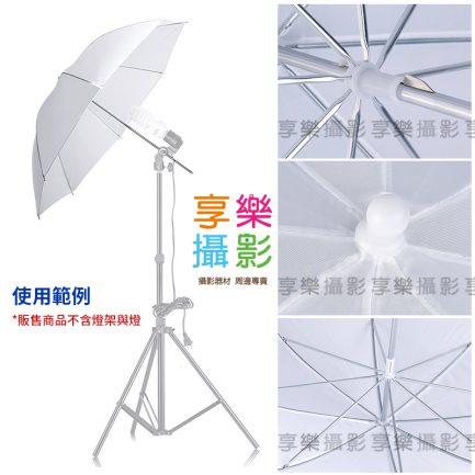 單層白色透射柔光傘 透射傘 33吋84cm