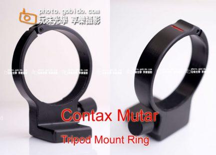 Carl Zeiss Contax Mutar I II III 鏡頭腳架環