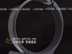鏡頭腳架環 NIKON AF-S AFS 80-200mm f/2.8D F2.8D