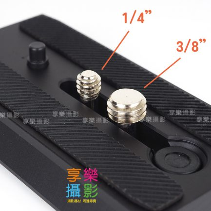 M-501PL 通用快拆板 52mm*38mm 功能同Manfortto曼富圖501PL 快裝板 快速底板
