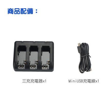 樂華公司貨 GOPRO 電池充電器 三充 可一次充三顆!