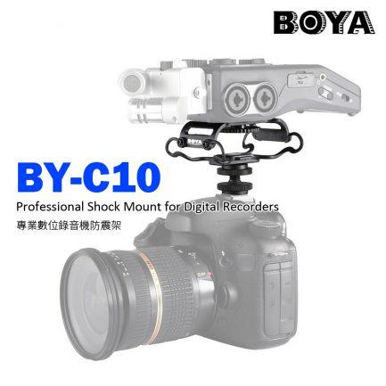 BOYA BY-C10 麥克風防震 穩定夾 MIC架