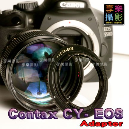 Carl Zeiss Contax Yashica鏡頭轉接 Canon EOS相機轉接環 黑環