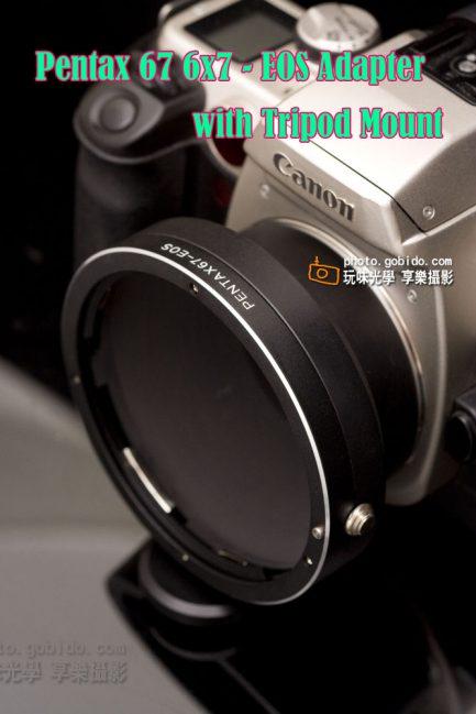 (客訂商品)Pentax 67 6x7 Takumar 轉接 Canon 佳能 EOS EF單眼相機 轉接環