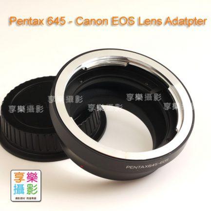 Pentax 645 Takumar pk645 645N 轉接 Canon 佳能 EOS EF相機 轉接環