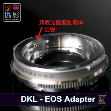 Retina DKL鏡頭 轉 Canon EOS EF機身 轉接環 接環上有光圈撥桿及光圈刻度