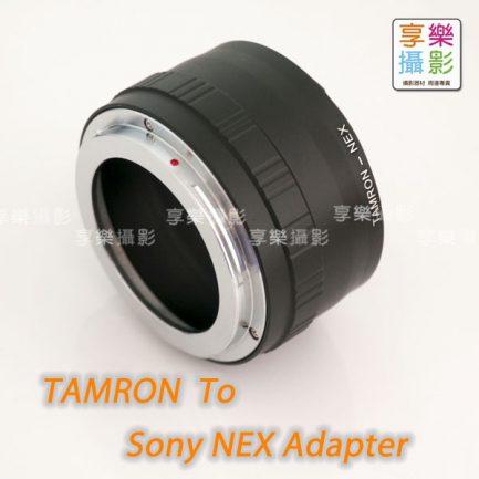 (客訂商品)Tamron SP 騰龍百搭接環 轉接 Sony E-mount NEX 相機 轉接環 A7 A7II A7r A6300