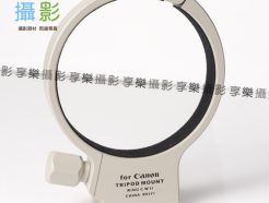 鏡頭腳架環 Canon EF 70-300mm f/4-5.6L IS USM 大白 胖白