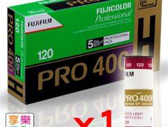 富士 Fujifilm Pro 400H 120 彩色負片 彩負 底片 中片幅相機專用