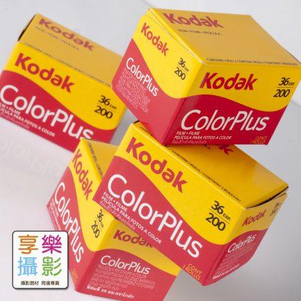 Kodak ColorPlus 200 負片