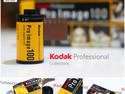 Kodak ProImage100 專業負片
