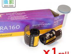 柯達 Kodak Portra 160 彩色負片 135底片 顆粒細緻