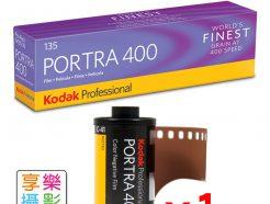 柯達 Kodak Portra 400 彩色負片 135