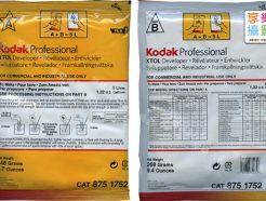 Kodak X-TOL 顯影劑 顯影液藥粉 黑白底片顯影藥水 可泡5公升 XTOL