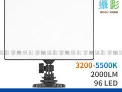 永諾 YN-300-AIR 超薄機頂LED持續燈 可調色溫3200-5500K