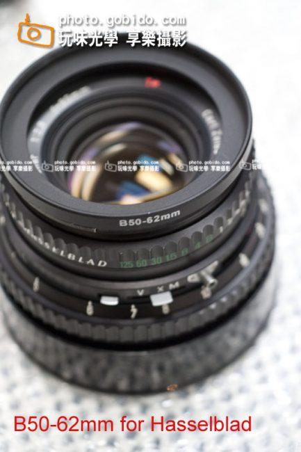 哈蘇 C50 B50mm - 62mm Hasselblad鏡頭專用 濾鏡轉接環