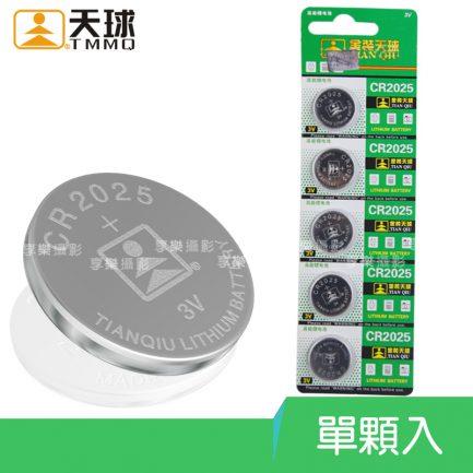 CR2025 3V 一顆入 3V鈕扣電池