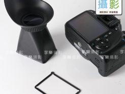 單眼相機 LCD 液晶螢幕 觀景放大器 《V1賣場》Canon 5D2 7D 500D Nikon D700 D800