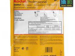 (客訂商品)Kodak D72 DEKTOL黑白相紙顯影劑 藥粉 一包可沖泡3.8公升