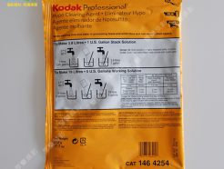 Kodak Hypo Clearing 海波清除劑 藥粉