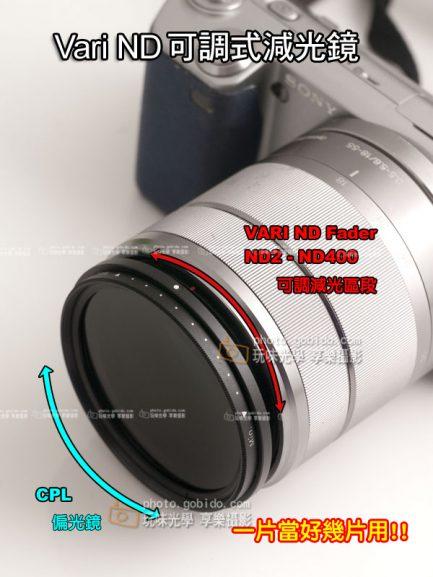 Vari ND Fader 72mm可調式減光鏡ND2D-ND400減光片可變