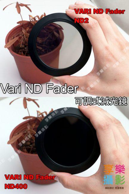 Vari ND Fader 62mm可調式減光鏡ND2D-ND400減光片可變