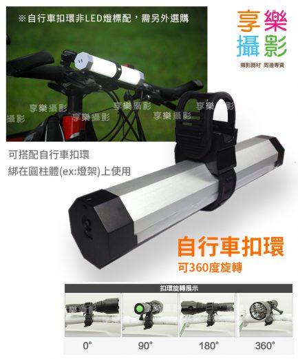 《開賣優惠送固定架》迷你棒型LED持續燈 帶磁鐵高亮度 攝錄影補光燈 長20cm 白色