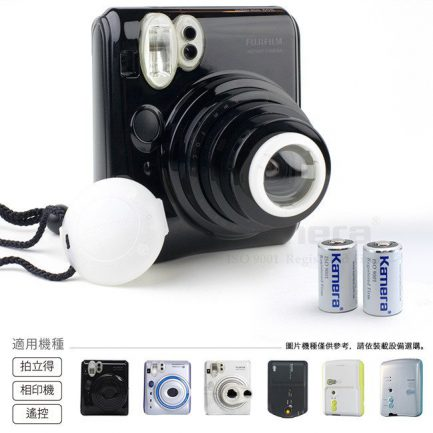 kamera CR2 充電鋰電池2入
