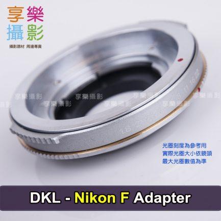 Retina DKL鏡頭 - Nikon 機身 轉接環 有光圈環