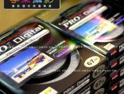 Kenko Pro 1D PROTECTOR (W) 保護鏡 《55mm》